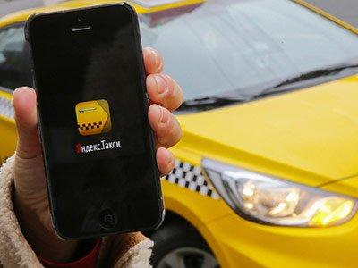 Изменения в работе Яндекс.Такси